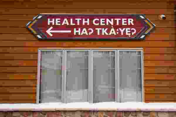 Tuscarora Health Center HDU Carved Exterior Signs Non Illuminated Signs Carved Signs Tuscarora Reservation Tuscarora Native American Medical